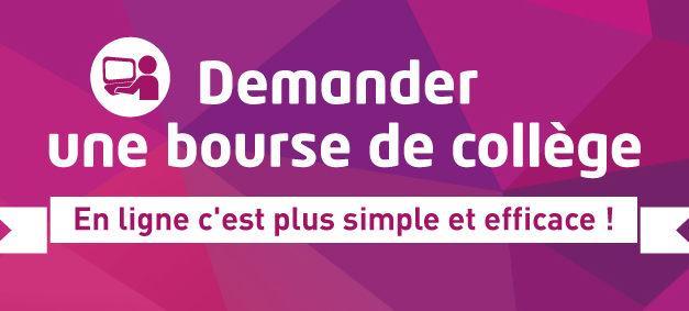 DEMANDE DE BOURSE DE COLLEGE EN LIGNE 2020-2021